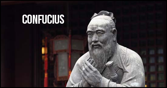 citation motivation confucius